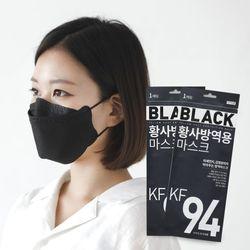 KF94 황사방역용 마스크 블랙 - 10P