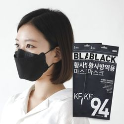 KF94 황사방역용 마스크 블랙 - 30P