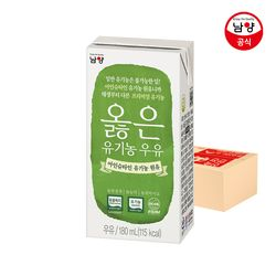 DHA 옳은 유기농 우유 180ml 24팩