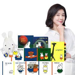 사랑하는아들과딸을위한 베이비미피베스트컬렉션 전 12종