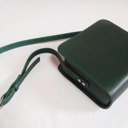 Vegetable Square Cross Bag. Green