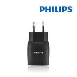 [필립스] 가정용 1port 고속충전기 (5V2.1A)DLP2501