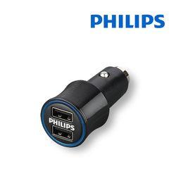 [필립스] 차량용2포트 고속충전기 (5V3.1A)DLP2553