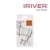 [앵콜세일 ~8/31까지] [아이리버]5V 2.1 USB 2PORT 가정용 [5pin 케이블 1EA] SHA-D21A