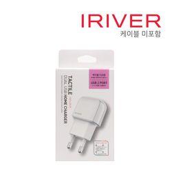 [아이리버]5V 2.1 USB 2PORT 가정용 [ 케이블 미포함 ] SHA-D21N