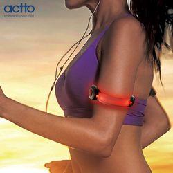 엑토 가디언 LED암밴드 LED-04 LED안전등으로 야간사
