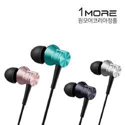원모어 정품 E1009 피스톤 피트 이어폰