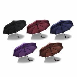 모던 방수 자동 고급우산