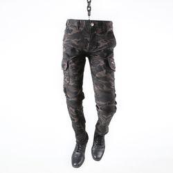 그린바나나 Camo Zipper Jeans