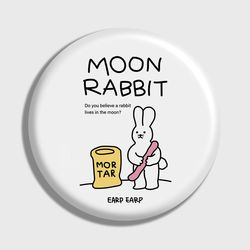 [손거울]Moon rabbit-white