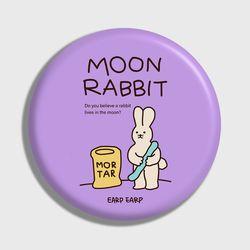 [손거울]Moon rabbit-violet