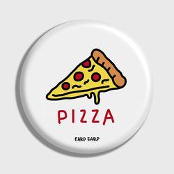 [손거울]Pizza-white