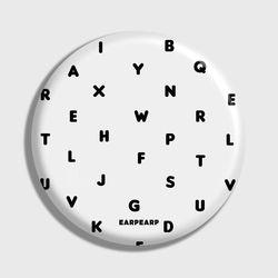 [손거울] Alphabet-white
