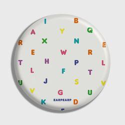 [손거울]Alphabet-Ivory