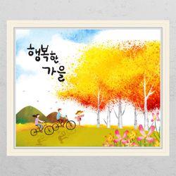 ca647-행복한가을창문그림액자