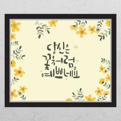 ca655-당신은꽃처럼창문그림액자