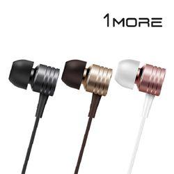 원모어 정품 E1003 피스톤 클래식 이어폰