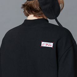 red weave label mtm (black)