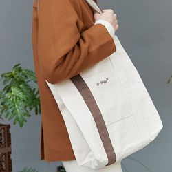 RC mix strap eco bag (ivory)