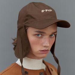 RC earflap cap (brown)