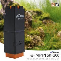 KW 유막제거기 SK-200