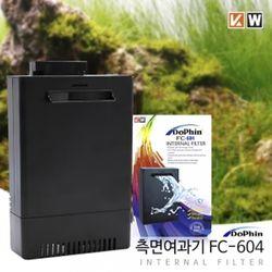 KW 측면 어항폭포수 여과기 5WBIG (FC-604)