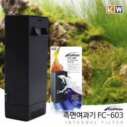 KW 측면 어항폭포수 여과기 5W (FC-603)
