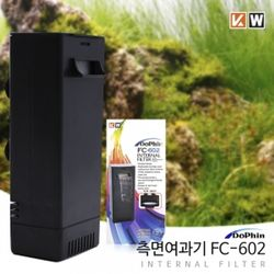 KW 측면 어항폭포수 여과기 3.5W (FC-602)
