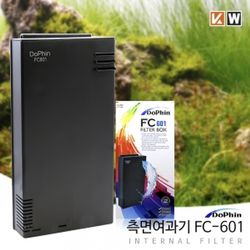 KW 측면 어항폭포수 여과기 7W (FC-601)