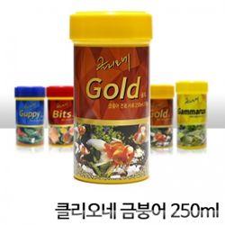 클리오네 골드피쉬(금붕어)사료 250ml(90g)