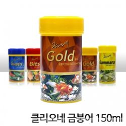 클리오네 골드피쉬(금붕어)사료 150ml(50g)