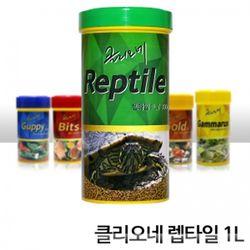 클리오네 렙타일 거북이 스틱 사료 1L(350g)