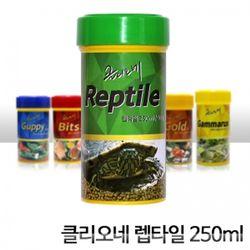 클리오네 렙타일 거북이 스틱 사료 250ml(90g)