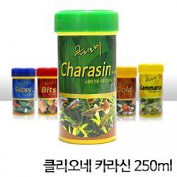 클리오네 카라신(소형어)사료 250ml(100g)