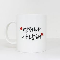 DIY 주문제작 포토 이니셜 머그컵 A15