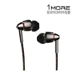 원모어 정품 E1010 쿼드 드라이버 이어폰