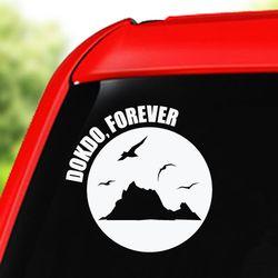 [차량스티커]Dokdo Forever-I(2종)