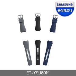 삼성 갤럭시워치 실리콘 스트랩시계줄22mm ET-YSU80M