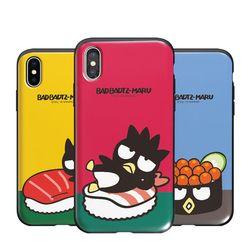 바츠마루 초밥 슬라이드 케이스.아이폰X