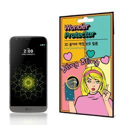 [원더프로텍터] LG G5 풀커버 액정보호 필름 2매