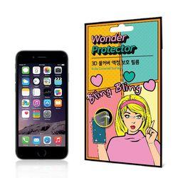 [원더프로텍터] 아이폰66S 풀커버 액정보호 필름 2매