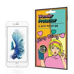 [원더프로텍터] 아이폰66S플러스 풀커버 액정보호 필름 2매