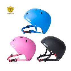 [탑키즈] 어린이 헬멧