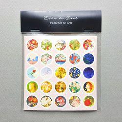 Deco Sticker - Dot Series Ver.1