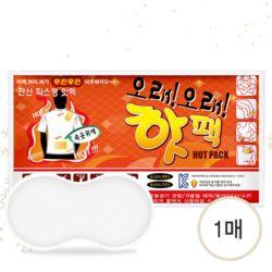 [구] 오래오래핫팩 - 전신붙이는형 1매