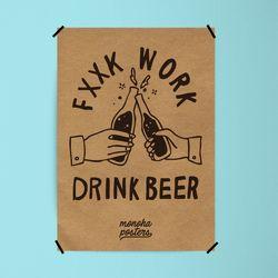 유니크 크라프트 디자인 포스터 M 드링크비어 맥주 A3(중형)