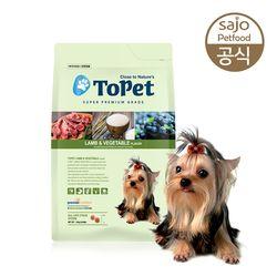TOPET 램 올라이프 1.2kg 애견사료