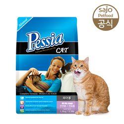 펫시아 캣 올라이프 1.5kg 고양이사료