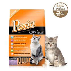 펫시아 캣 리치 4.5kg 고양이사료