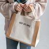 여성가방 숄더백 텀블러백 캔버스백 크로스백 [03.텀블러백]